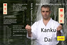 kanku dai part 1 - kata & application volume 10
