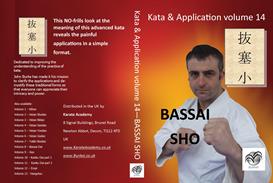 bassai sho kata & application volume 14